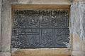 Motijhil Jama Masjid Signage - Persian Inscriptions - Lalbagh - Murshidabad 2017-03-28 5778.JPG