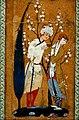 Muhammadi 1570 love.jpg