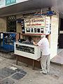 MumbaiIndiaiPhoneCellphoneShots2011-9.jpg