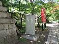 Munakata-jinja Kyoto 006.jpg