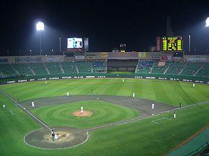 Venues of the 2014 Asian Games - Munhak Baseball Stadium host baseball match