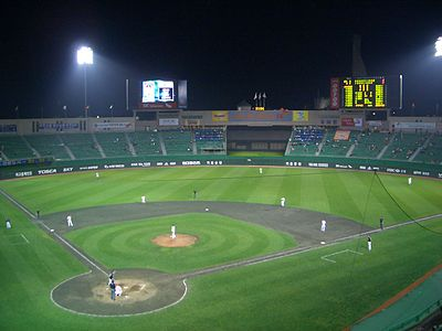 List of baseball stadiums in South Korea Wikiwand