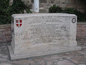 Muristan - Image: Muristan memorial