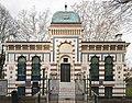 Musée Georges Labit.jpg