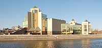 Chelyabinsk State Art Museum