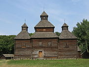 Museum of Folk Architecture and Ethnography in Pyrohiv - old buiding - 2394-1.jpg