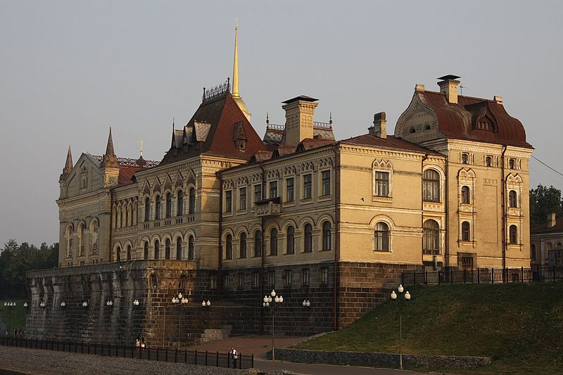 Museum of History and Arts in Rybinsk.jpg