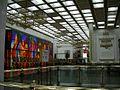 Museum of the Great Patriotic War interior.JPG