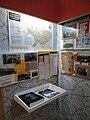 Museum of the History of Boguslav Region (Ukraine) Музей історії Богуславщини (Україна) (50169771553).jpg
