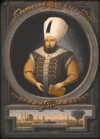 Mustafa I - Image: Mustafa 1