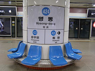 Myeong-dong station train station in South Korea