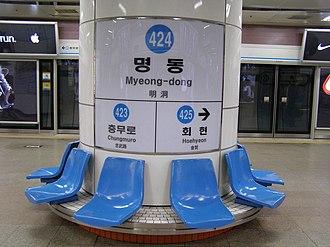 Myeong-dong station - Myeong-dong Station