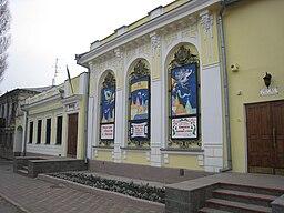 Mykolaiv regional puppet theatre — 1.JPG