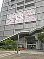 NHK大阪放送局 (47879140751).jpg