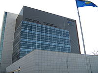 The National Institute for Nanotechnology (NINT)