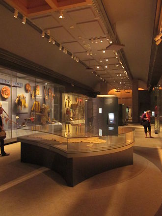 George Gustav Heye Center - Image: NMAI NYC gallery view