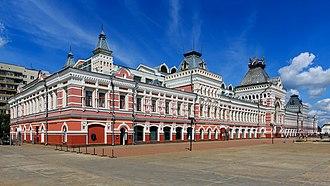 Nizhny Novgorod Fair - Exhibition Hall of the Fair in Nizhny Novgorod