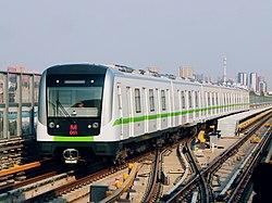 柏林站 (武汉地铁)