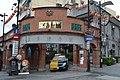 NTCPD Sanxia Police Station 20150210b.jpg