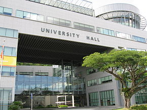 NUS, University Hall 2, Nov 06.JPG