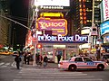 NYPD Times Sq - panoramio.jpg