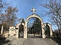N Macedonia Feb 2020 22 18 14 022000.jpeg