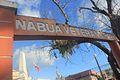 Nabua Veteran Park's Entrance.jpg
