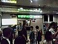 Nagaoka Station 1Ban-sen Kaisatsuguchi.jpg