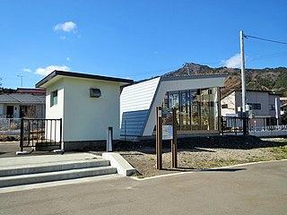Namiitakaigan Station Railway station in Ōtsuchi, Iwate Prefecture, Japan