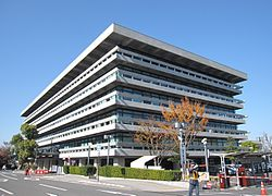 Nara Prefectural Police Headquarters.JPG