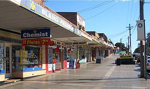 Narwee, New South Wales - Shops on the south side of Broad Arrow Road