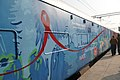 National AIDS Control Organization's Red Ribbon Express Phase III launched by the Union Minister for Health and Family Welfare, Shri Ghulam Nabi Azad, in New Delhi on January 12, 2012.jpg