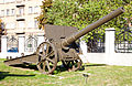 National Museum of Military History, Bulgaria, Sofia 2012 PD 098.jpg