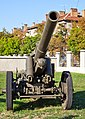 National Museum of Military History, Bulgaria, Sofia 2012 PD 111.jpg