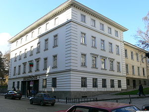National Museum of Natural History (Bulgaria) - National Museum of Natural History