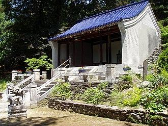 Fletcher Steele - Image: Naumkeag (Stockbridge, MA) Chinese Garden