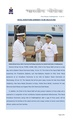 Naval Investiture Ceremony to be conducted at Eastern Naval Command.pdf
