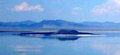 Negit Island from visitor center.png
