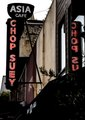 Neon sign advertising chop suey at an Asian cafe in downtown Napa, California LCCN2013631248.tif