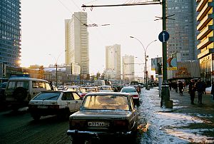 New Arbat Avenue - Image: New Arbat 1999