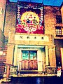 Night in Shengping Theater entry 20120407a.jpg