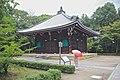 Ninnaji, Kyoto, Kyoto Prefecture, Japan - panoramio (1).jpg