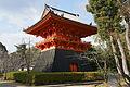 Ninnaji Kyoto08n4500.jpg
