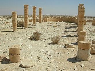 Nitzana (Nabataean city) - Image: Nizana Church