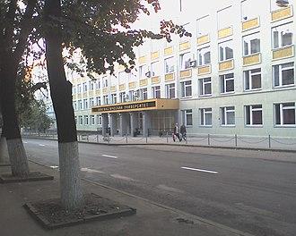 N. A. Dobrolyubova State Linguistic University of Nizhny Novgorod - 250 px
