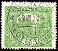 Nový Jičín 10h 1920 Neutitschein.jpg