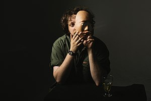Oneohtrix Point Never - Image: ONEOHTRIX POINT NEVER