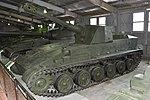 Obeikt 108 (SU-152G) Prototype Assault Gun (37365470540).jpg