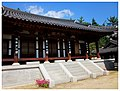 October Asia Daegu Corea - Master Asia Photography 2012 - panoramio (25).jpg