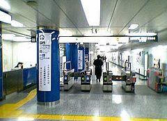 マインズタワー方面出口(2005年3月)